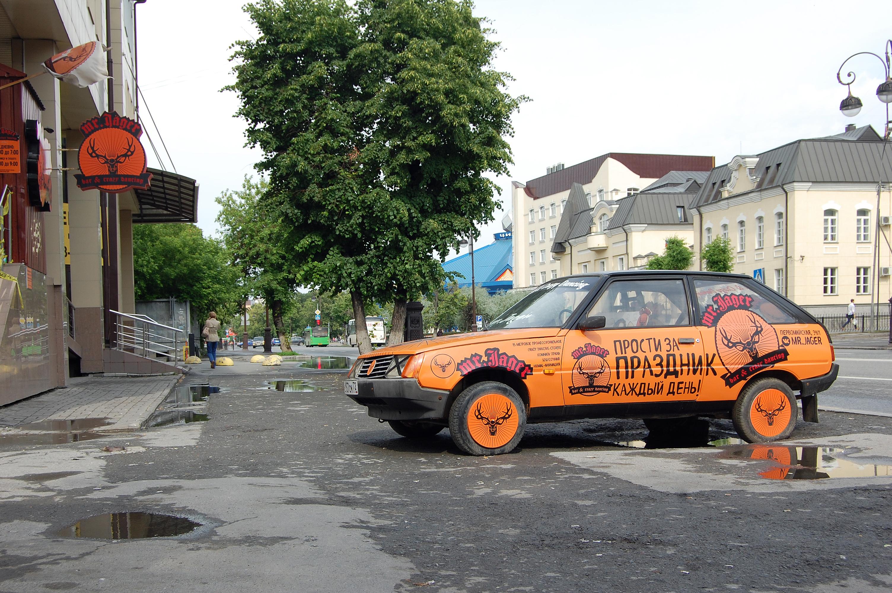 http://sf.uploads.ru/GX8v5.jpg