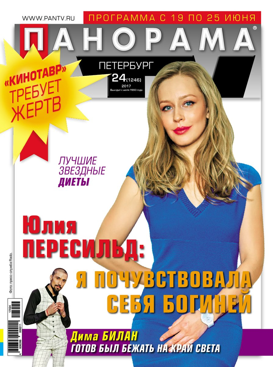 http://sf.uploads.ru/GaCXw.jpg