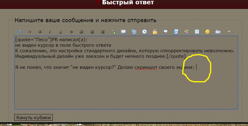http://sf.uploads.ru/GbIgU.png