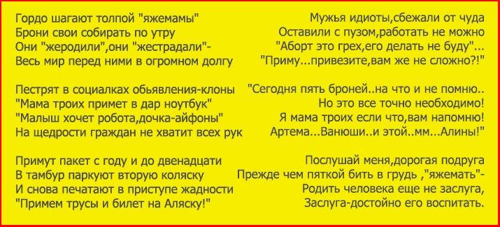 http://sf.uploads.ru/Gu3LR.jpg