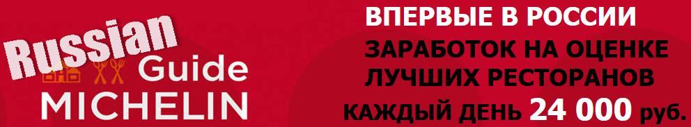 http://sf.uploads.ru/GxR3E.png