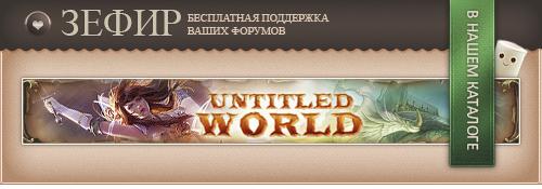 http://sf.uploads.ru/H4Ljt.png