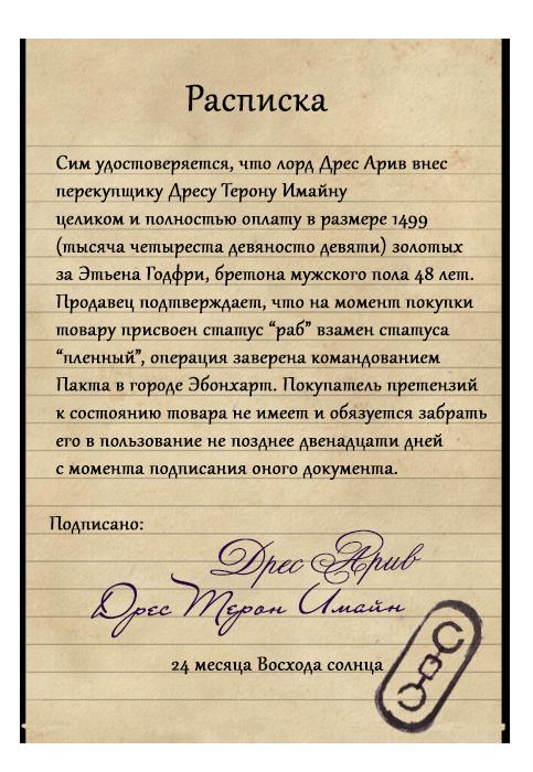 http://sf.uploads.ru/H6W12.png
