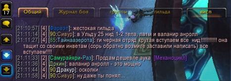http://sf.uploads.ru/H9XG1.jpg