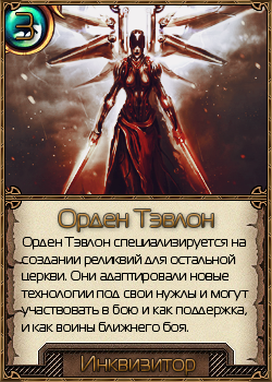 http://sf.uploads.ru/HKbPL.png