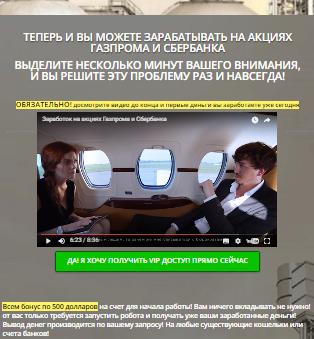 http://sf.uploads.ru/HMOsI.png
