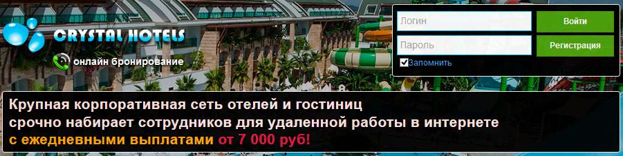 http://sf.uploads.ru/HkFM6.png