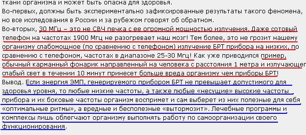 http://sf.uploads.ru/HldU6.png