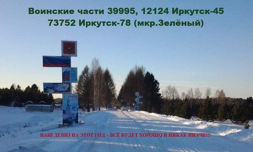 http://sf.uploads.ru/HndhE.jpg
