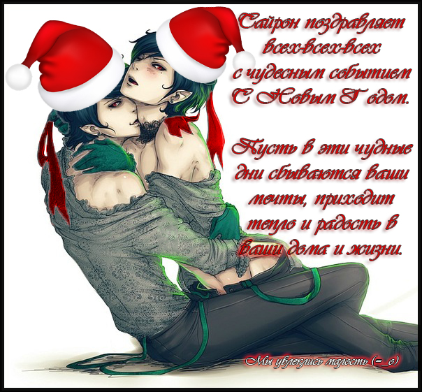 http://sf.uploads.ru/HsIG1.jpg
