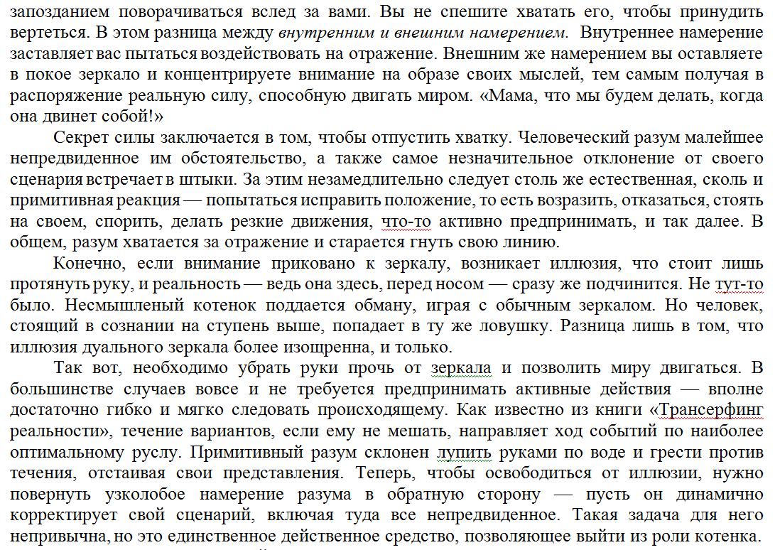 http://sf.uploads.ru/I0j8g.png
