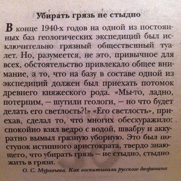 http://sf.uploads.ru/I2bHE.jpg