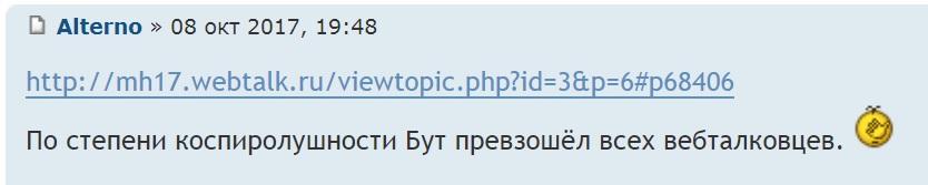 http://sf.uploads.ru/IFu40.jpg