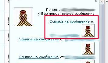 http://sf.uploads.ru/INWM5.jpg