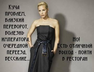 http://sf.uploads.ru/IRklQ.jpg