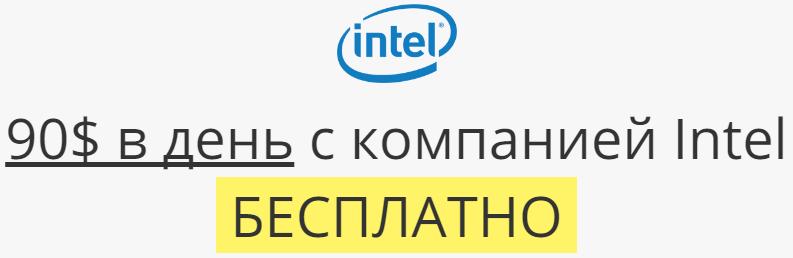 FinMove гарантированный заработок 10 000 рублей за час IUpN2