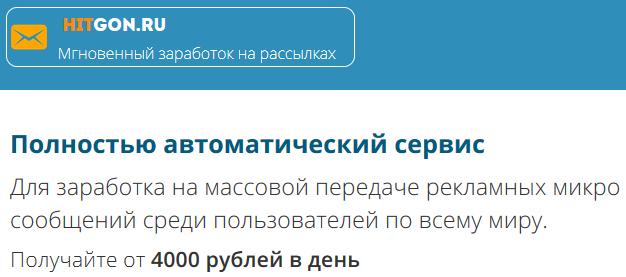 http://sf.uploads.ru/IjKuD.png