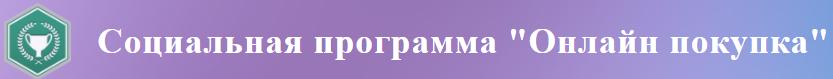 http://sf.uploads.ru/J32fz.png
