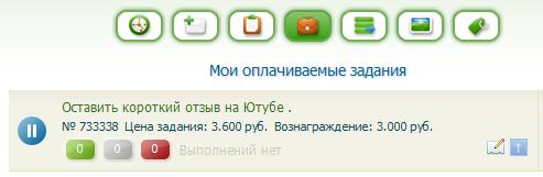 http://sf.uploads.ru/J3Twj.png
