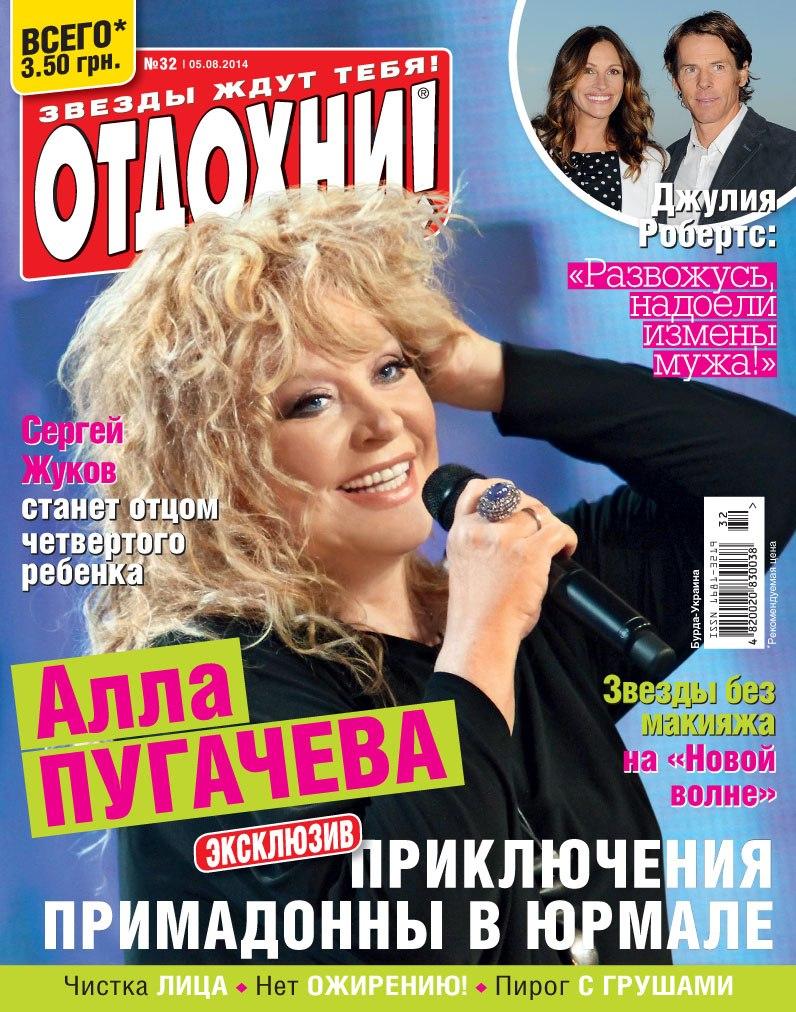 http://sf.uploads.ru/JFEhk.jpg