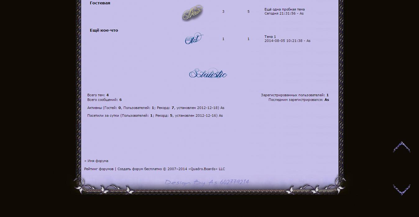 http://sf.uploads.ru/JMyL7.jpg