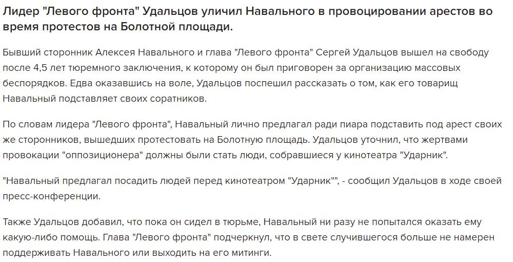 http://sf.uploads.ru/JNQpL.png