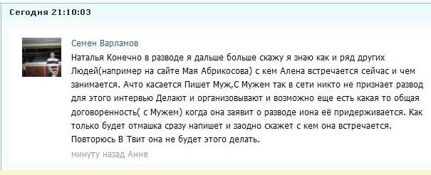 http://sf.uploads.ru/Jej12.jpg