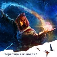 http://sf.uploads.ru/JfF9U.jpg