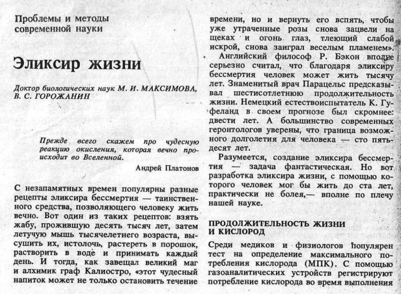 http://sf.uploads.ru/JlAKX.jpg