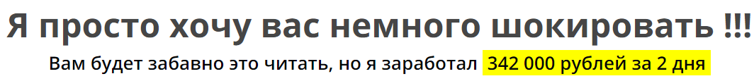 http://sf.uploads.ru/JokWN.png
