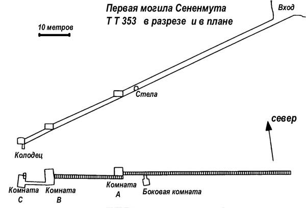 http://sf.uploads.ru/JspcZ.jpg