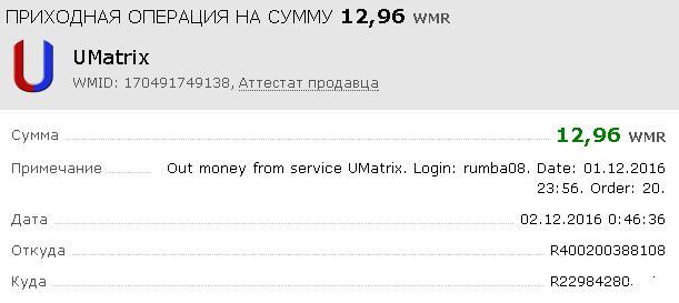 http://sf.uploads.ru/KCO82.jpg
