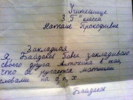 http://sf.uploads.ru/KJ5A1.jpg