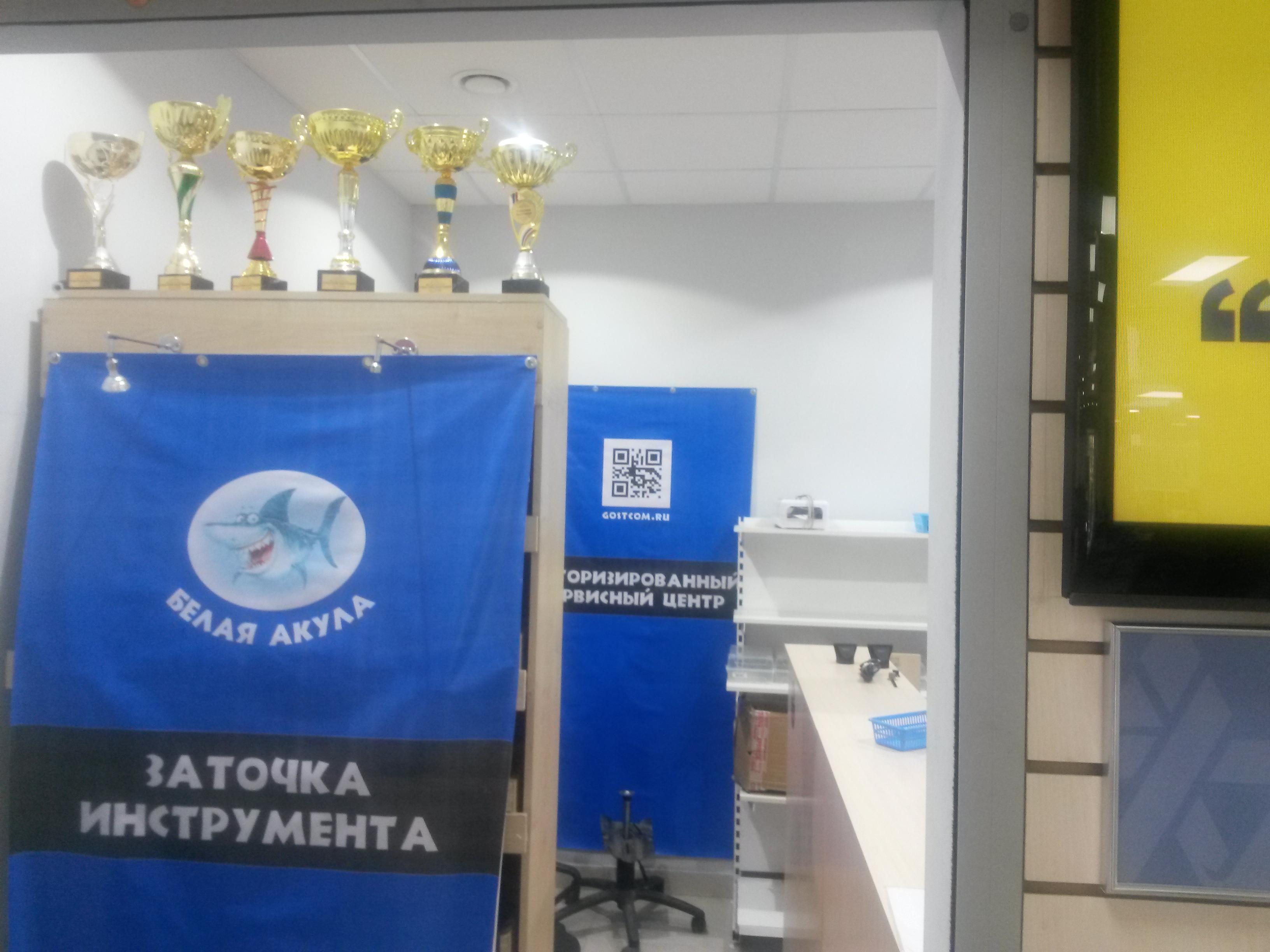 http://sf.uploads.ru/KfIFU.jpg