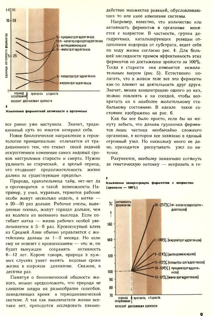 http://sf.uploads.ru/KmUuT.jpg