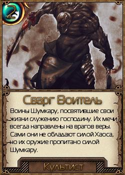 http://sf.uploads.ru/KnJ5G.png