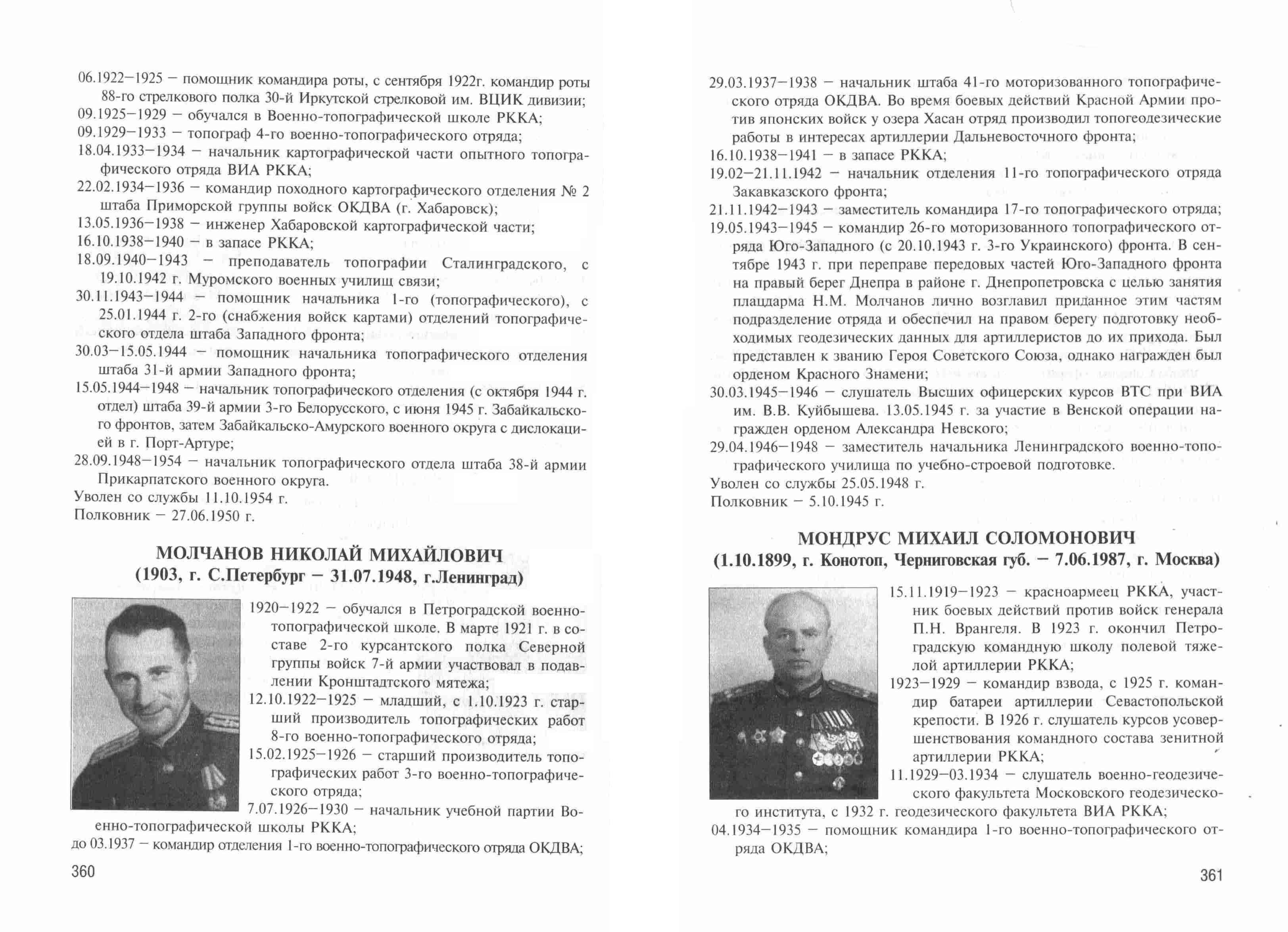 http://sf.uploads.ru/KqfU4.jpg