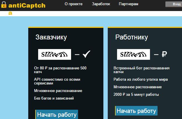 http://sf.uploads.ru/KzOTb.png