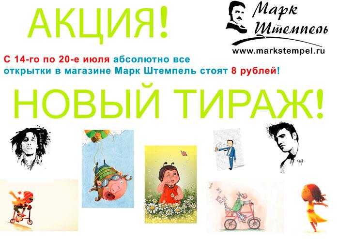 http://sf.uploads.ru/L1em5.jpg
