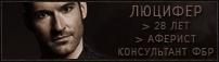 http://sf.uploads.ru/LQKlb.png
