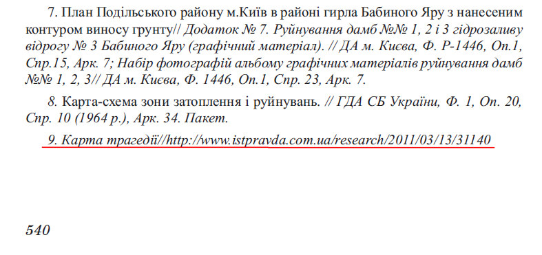http://sf.uploads.ru/LTXW2.jpg