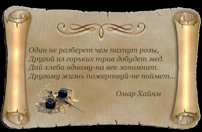 http://sf.uploads.ru/LUxV8.png