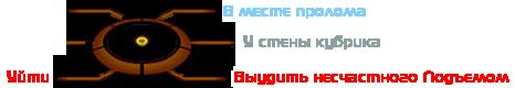 http://sf.uploads.ru/LcE2I.png