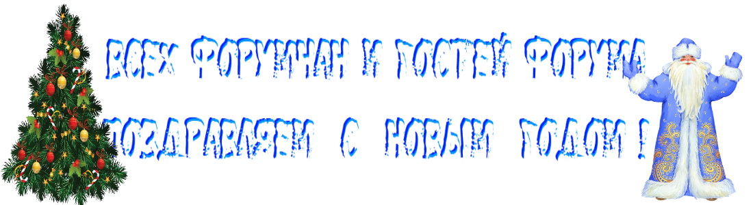 http://sf.uploads.ru/LewyD.png