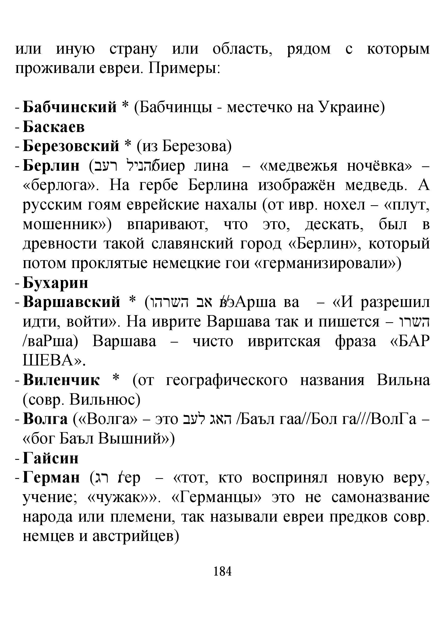 http://sf.uploads.ru/Lnrk9.jpg