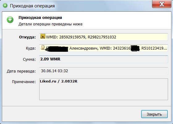 http://sf.uploads.ru/LtXjS.jpg