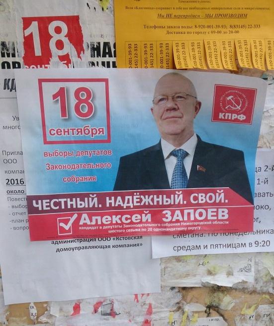 http://sf.uploads.ru/LyCpR.jpg