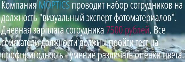 http://sf.uploads.ru/M1QT2.png
