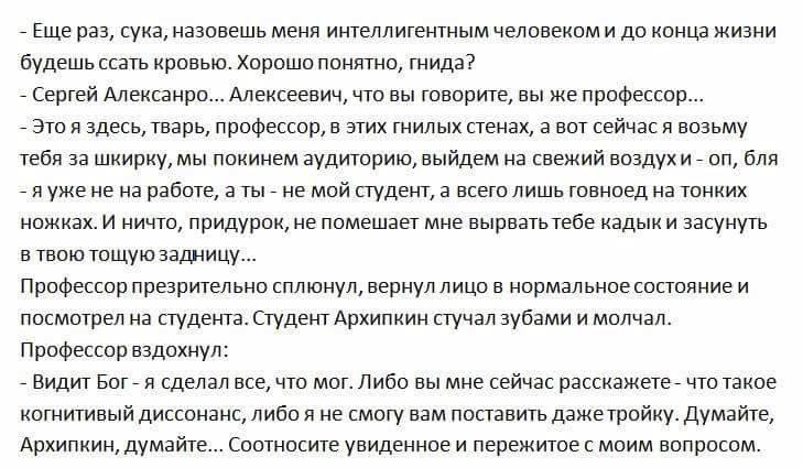 http://sf.uploads.ru/M6jcJ.jpg