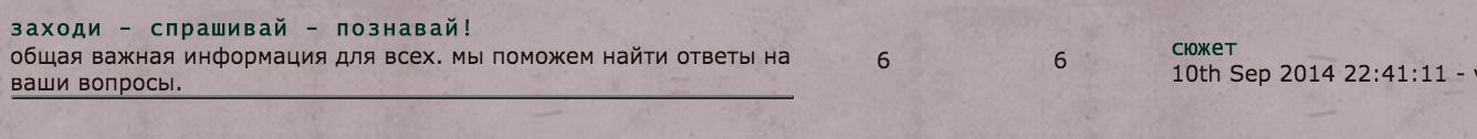 http://sf.uploads.ru/MFjKo.png